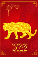 Chinese New Year design for Year of tiger