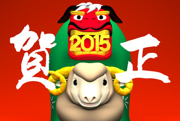 Smile Sheep, 2015 Lion Dance, Greeting On Red