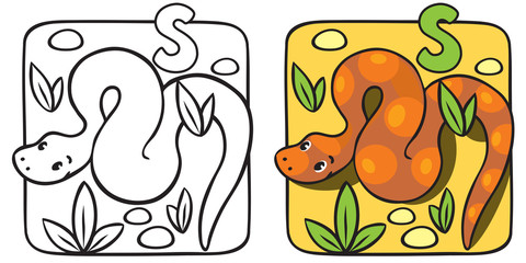 Little snake coloring book. Alphabet S