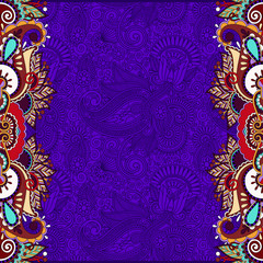 unusual violet colour floral ornamental template with place for