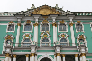 St. Petersburg, Russia. Winter Palace. Facade fragment