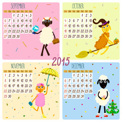 2015 calendar with funny sheep. Autumn.