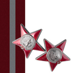 Order of Red Star. Isolated