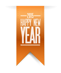 2015 happy new year hanging banner