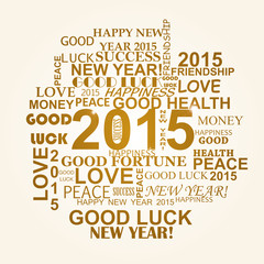2015 happy new year with gold letters