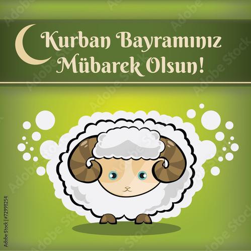 Поздравление с байрам на турецком