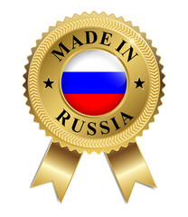 Made in Russia (Gold)