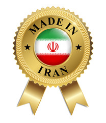 Made in Iran (Gold)