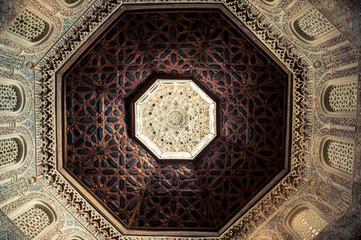 Palazzo della Mazadra, Granada