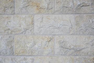 Jerusalem brick wall