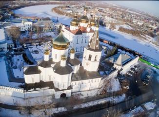 Aerial view on Holy Trinity Monastery