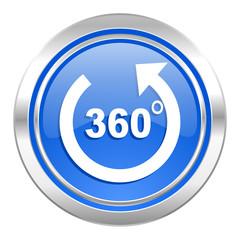 panorama icon, blue button