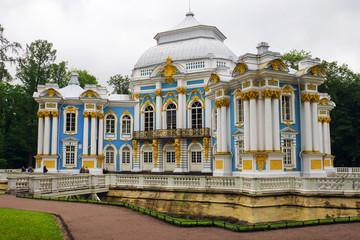 hermitage in Tsarskoye Selo, Russia