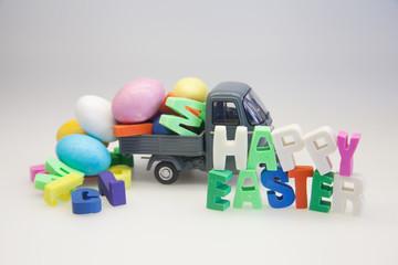 Buona Pasqua (inglese)