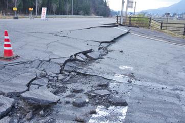 長野県神城断層地震