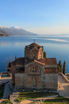 Sveti (Saint) Jovan Kaneo Church on Lake Ohrid, Macedonia