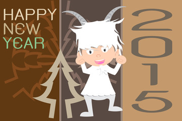 Chinese New Year of the Goat 2015, happy new year
