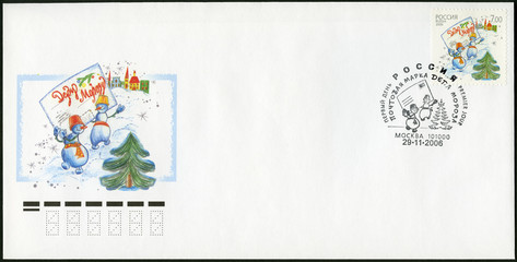 RUSSIA - 2006: shows Ded Moroz's mail