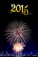 New year 2015,Happy New year