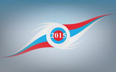 Эмблема 2015 new year Russia
