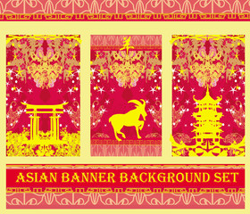 year of the goat banners set