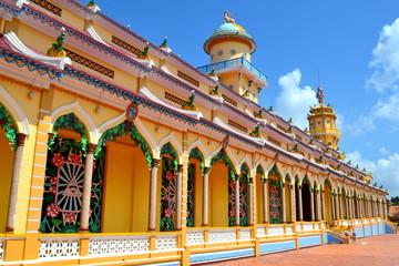 Papiers peints Edifice religieux Cao Dai Temple Vietnam
