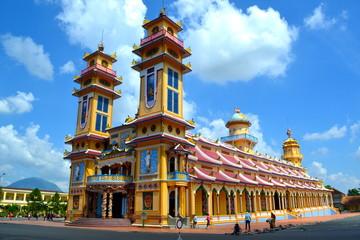 Cao Dai Temple Vietnam