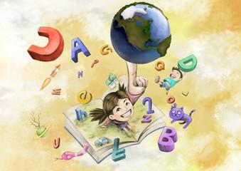 세계화 아이들