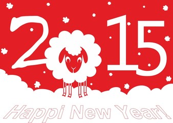 Sheep's new year
