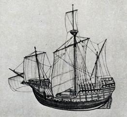 Santa María - ship, used by Christopher Columbus