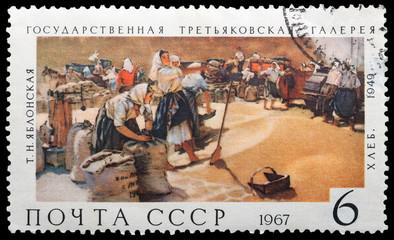 picture Tretyakov Gallery