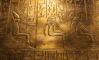 Printed roller blinds Egypt Egyptian hieroglyphics