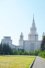 road to the building of Moscow state University
