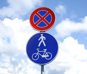 road signs bikes bicycles pedestrian walker only