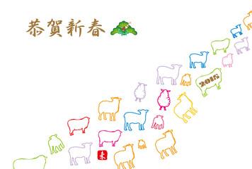 2015未年 羊のイラスト年賀状テンプレート