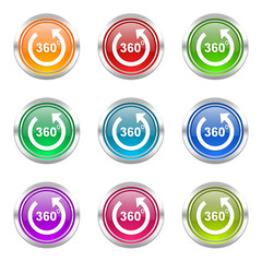 panorama colorful web icons vector set