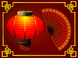 illustration of a Chinese lantern, fan.