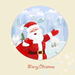 Invitation card with Santa Claus  for your design