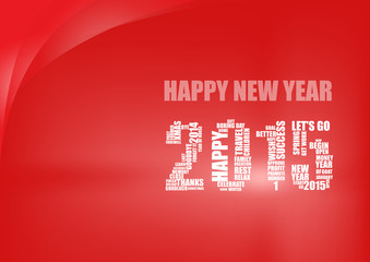 Vector : happy new year 2015 background
