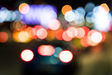 City Traffic Lights Background With Blurred Lights