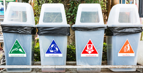 Color of waste icons with bins