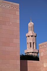 Oman, Minarett
