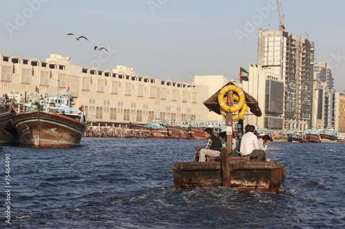 традиционные арабские лодки