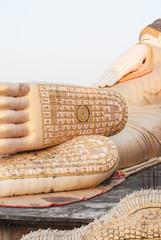 Foot Of Reclining Buddha At Thailand
