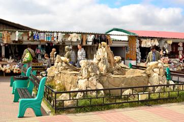 Market, Ai-Petri