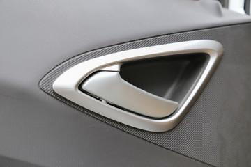 car door safety lock