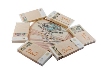 privatization check and Soviet rubles