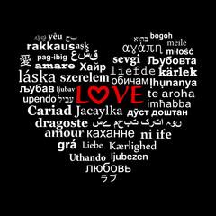Love #1