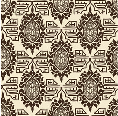 Tribal retro pattern. Basis for fabrics and wallpapers. Vector i