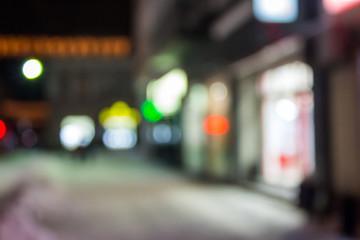 empty city street in winter eve bokeh